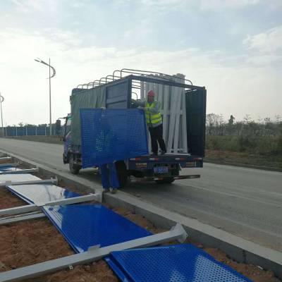 定制汕头工地冲孔板 珠海道路专用白色冲孔围栏价格优惠