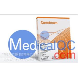 美国Carestream柯达BioMax MS胶片,BMS1 X射线胶片