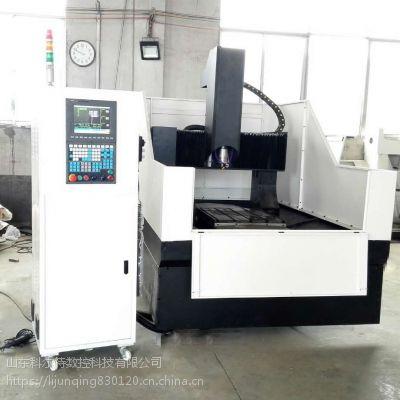 安丘立式雕铣机 KET-6050潍坊青州科尔特加工定做