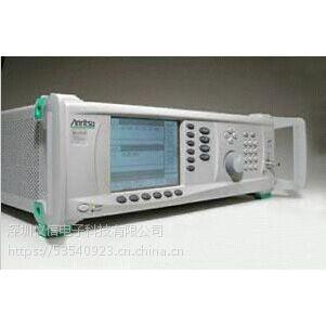 回收供应Anritsu MG3692C 20G信号发生器 MG3690C 宽频信号发生器