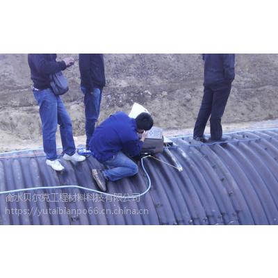 山西贝尔克钢波纹涵管 金属波纹管涵 现货秒发