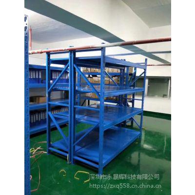 工厂仓库货架订做 重型仓库货架公司