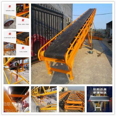 重型石子煤炭皮带输送机 链板输送带 水泥石灰粉料传送机润华
