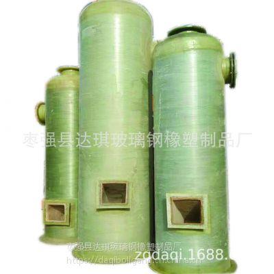 厂家推荐 玻璃钢旋流式脱硫塔 喷淋式玻璃钢洗涤塔 玻璃钢喷淋式酸雾吸附塔