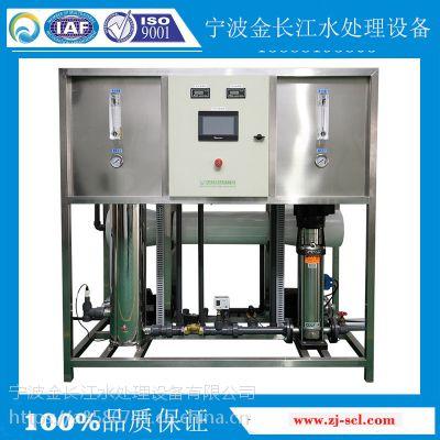 金长江6000L/H单级工业型RO反渗透水处理设备 全自动型工业饮水处理设备