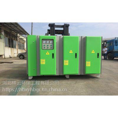 XY-30000 祥云印刷厂油墨异味处理 纸箱厂油烟净化
