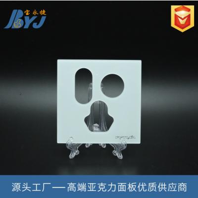 专业定制 高硬度 耐化学性 电子开关亚克力面板 丝印加工 可批发