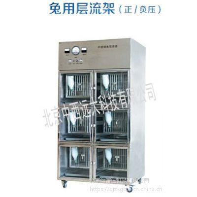 中西 不锈钢兔层流架 型号:JV22-JRB6库号:M131740