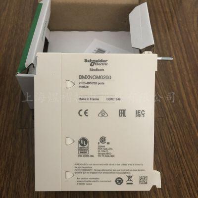 全新原装BMXNOM0200施耐德PLC 串口通信模块