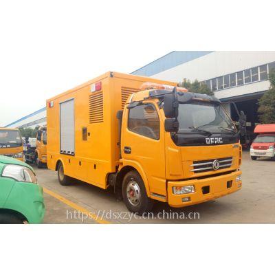 国家电网、燃气公司抢险救援车