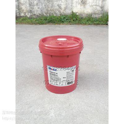 油性切削油 Mobilmet 446 高性能油基切削液