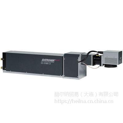 优势供应datronik光纤激光器-德国赫尔纳(大连)公司