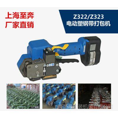 手提式电动塑钢带打包工具 本溪电动打包机供应商厂家供应