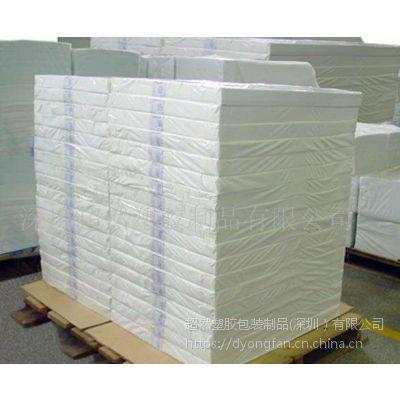 国产PP合成纸生产厂家生产供应不带胶防水撕不烂合成纸