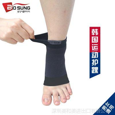 韩国BOSUNG运动护具扭伤防护固定加压足球跑步制动护脚腕护脚踝