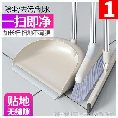 益伟扫把簸箕套装组合家用软毛笤帚刮水器地刮卫生间扫地魔法扫帚