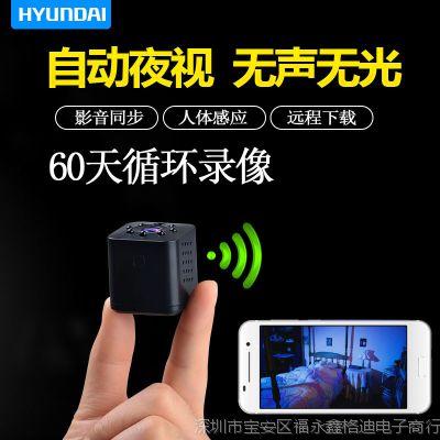 新款无线监控摄像头手机远程WIFI智能高清网络摄像机红外夜视监控