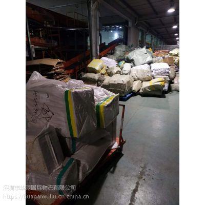 大陆到台湾快递空运流程 专业台湾小包COD 代收到付运费