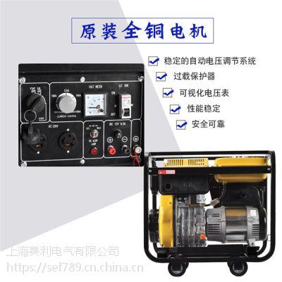 YT6800EW便携式柴油发电电焊机厂家