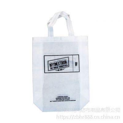 无纺布文化袋 定制提手袋 文化宣传手提袋