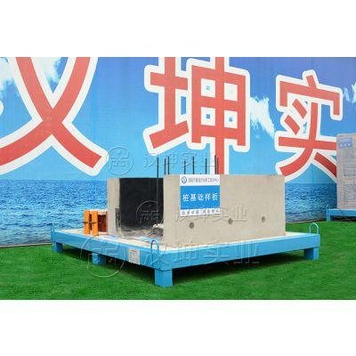 全国建筑工艺样板厂家 宁夏工地样板展示区 汉坤实业