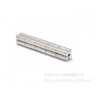 东阳马力磁铁 钕铁硼磁钢定制加工 圆柱磁钢 磁柱