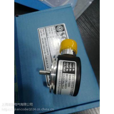 EXAG-SL00G-1213-A-AL-10-20-65-C-SS功能齐全SCANCON编码器