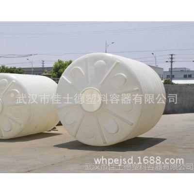 荆州10吨塑料储罐厂家 10吨塑料PE储存罐生产商
