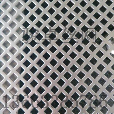 金属圆孔网 防滑穿孔板 方孔冲孔网板