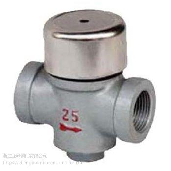 CS19H不锈钢圆盘式蒸汽疏水阀供应商