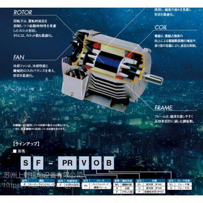 日本三菱电机SF-PRB 30KW 4P 380V 50HZ原装进口