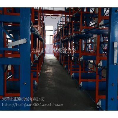 淮安钢材货架 伸缩悬臂式钢材货架