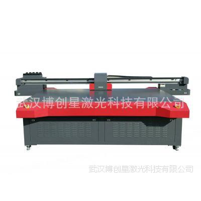 浮雕亚克力数码打印机 机器可打3d浮雕效果 无材料限制的印刷机
