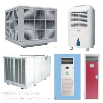 嘉兴冷风机厂房通风降温,嘉兴负压风机水帘墙厂家安装直流电