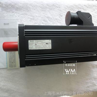 原装博世力士乐Rexroth伺服电机MSK040C-0600-NN-M1-UG1-NNNN