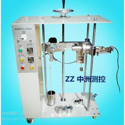 中洲测控电线电缆燃烧检测设备系列电源线拉力扭转测试仪