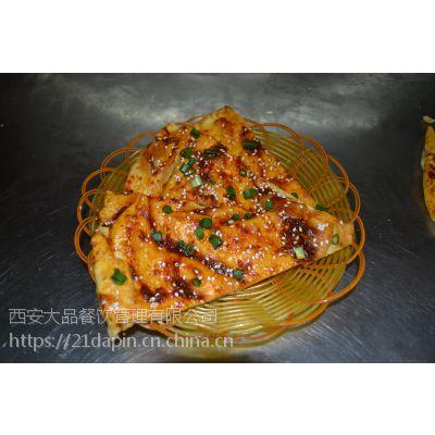 酱香饼技术工艺培训学习小吃去西安哪里培训陕西特色小吃面食培训酱香饼技术哪里培训正宗