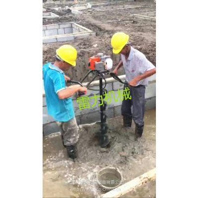 品质卓越的雷力品牌电线杆钻孔机超级耐用