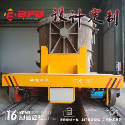 供应平衡重叉车地轨平板车 30t冶金轨道车运输车 低压铸造车间转运