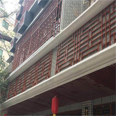 北京仿古铝窗花 铝花格的安装