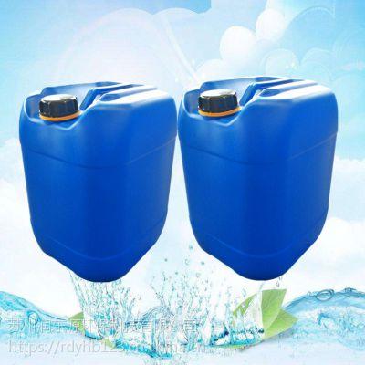 喷涂废水处理 润东源漆雾凝聚剂AB剂 上海油漆废水 苏州101AB剂悬浮剂