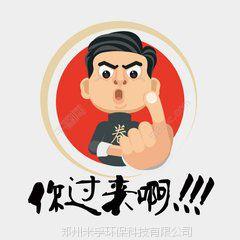 郑州米孚环保 人员消毒通道 型号MF-C4