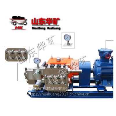 BP25掘进机喷雾泵说明 掘进机机载降尘泵 机载喷雾泵现货