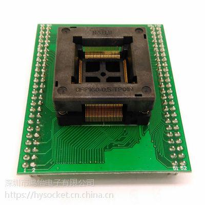QFP100-0.5烧录座 芯片测试座 下压镀金弹片OTQ-100-0.5-09编程座
