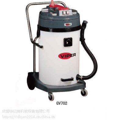 力奇威霸(viper)GV702干湿两用吸尘器