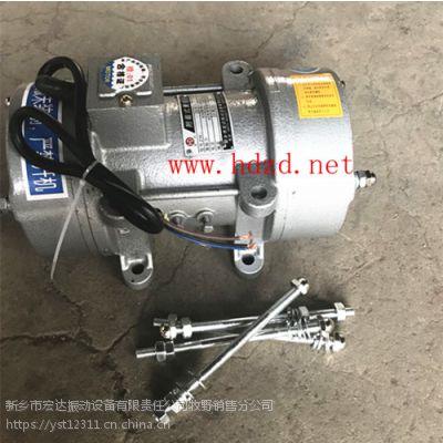 附着式混凝土振动器 ZW-3.5 ZF18-50 全铜线电机