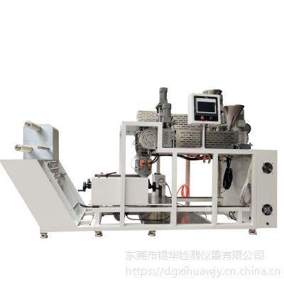 锡华XH-432D单层 三辊小型流延机 多层供挤薄膜流延机