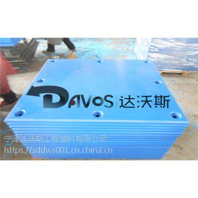 护舷港口专用塑料板耐磨板抗冲击