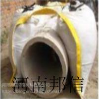 管道配重袋子 平衡压袋配重压袋 邦信长输管线穿越用稳管压带价格