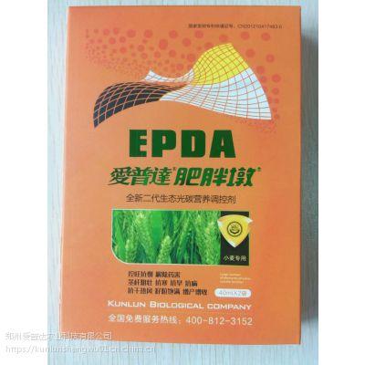 小麦控旺专用爱普达肥胖墩小麦控旺剂矮壮抗倒防冻